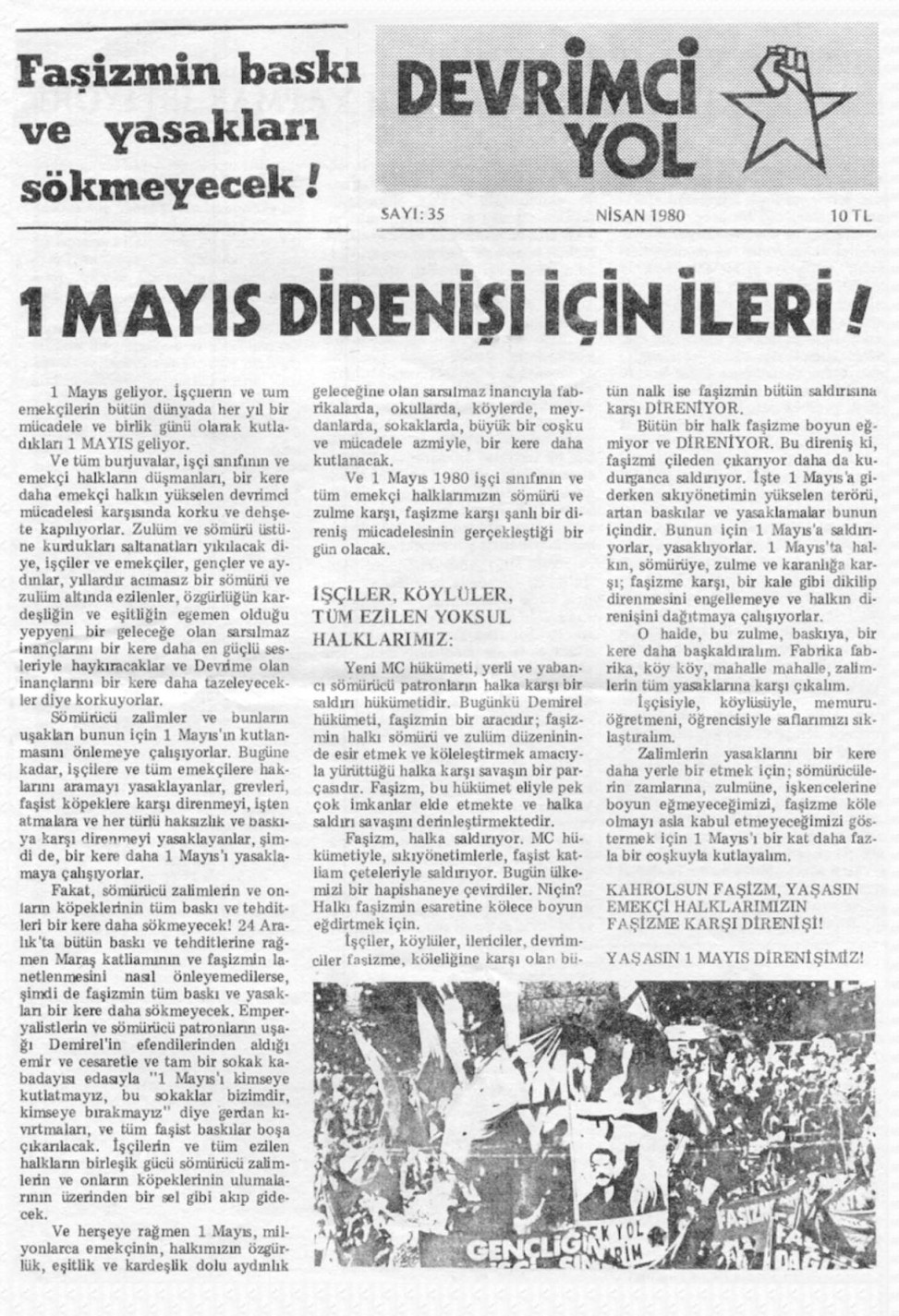 page1VANERYXJ